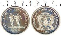 Изображение Монеты Сан-Томе и Принсипи 1000 добрас 1990 Серебро Proof- Чемпионат мира по фу