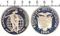 Изображение Монеты Эквадор 1.000 сукре 1986 Серебро Proof- Чемпионат мира по фу
