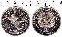 Изображение Монеты Беларусь 1 рубль 2013 Медно-никель Proof-
