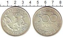 Изображение Монеты Венгрия 500 форинтов 1988 Серебро UNC-