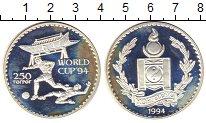 Изображение Монеты Монголия 250 тугриков 1994 Серебро Proof- Чемпионат мира по фу