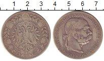 Изображение Монеты Австрия 5 корон 1990 Серебро VF
