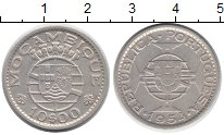 Изображение Монеты Мозамбик 10 эскудо 1954 Серебро XF- Португальская колони