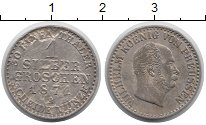 Изображение Монеты Пруссия 1 грош 1871 Серебро XF
