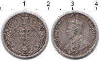 Изображение Монеты Индия 1/4 рупии 1912 Серебро VF