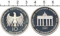 Изображение Монеты династия Северная Сун 960-1279г.г. 10 марок 1991 Серебро Proof-