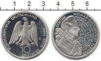 Изображение Монеты Германия 10 марок 1999 Серебро Proof-