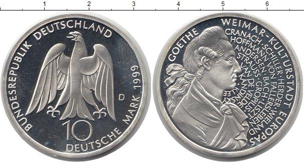Монеты германии 10 марок википедия юбилейные монеты россии