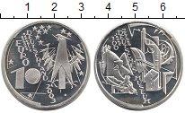 Изображение Монеты Германия 10 евро 2003 Серебро XF 100 лет немецкому му