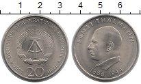 Изображение Монеты ГДР 20 марок 1971 Медно-никель XF Эрнст Тельман