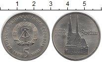 Изображение Монеты ГДР 5 марок 1989 Медно-никель XF Церковь Святой Екате