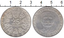 Изображение Монеты Австрия 25 шиллингов 1972 Серебро UNC- Памяти  Карла  Цирер