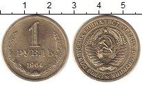 Изображение Монеты Япония 1 рубль 1964 Медно-никель UNC-