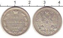 Изображение Монеты 1855 – 1881 Александр II 15 копеек 1868 Серебро XF