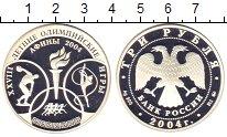 Изображение Монеты Россия 3 рубля 2004 Серебро Proof- Летняя олимпиада в А