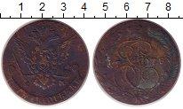 Изображение Монеты 1762 – 1796 Екатерина II 5 копеек 1778 Медь VF