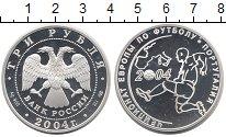 Изображение Монеты Россия 3 рубля 2004 Серебро Proof Чемпионат  Европы  п
