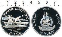 Изображение Монеты Вануату 50 вату 1992 Серебро Proof Олимпиада 92. Гребля