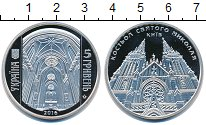 Изображение Мелочь Украина 5 гривен 2016 Медно-никель Proof Костёл  Св. Николая.