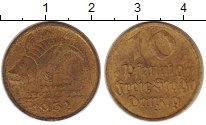 Изображение Монеты Данциг 10 пфеннигов 1932 Латунь XF Вольный город Данциг