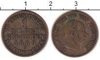 Изображение Монеты Пруссия 1 грош 1869 Серебро XF-
