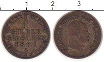 Изображение Монеты Пруссия 1 грош 1861 Серебро XF- Вильгельм.   А