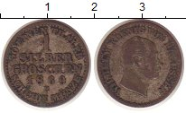 Изображение Монеты Пруссия 1 грош 1869 Серебро VF