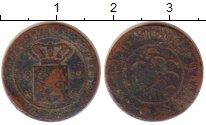 Изображение Монеты Нидерландская Индия 1/2 цента 1859 Бронза F