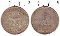 Изображение Монеты Третий Рейх 5 марок 1934 Серебро XF-