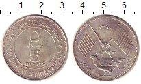 Изображение Монеты Аджман 5 риалов 1970 Серебро UNC- птица