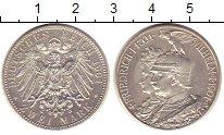 Изображение Монеты Тува 2 марки 1901 Серебро XF