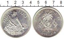 Изображение Монеты Мальдивы 100 руфий 1979 Серебро UNC- ФАО