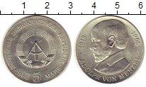 Изображение Монеты ГДР 5 марок 1980 Медно-никель UNC