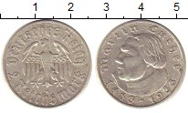 Изображение Монеты Веймарская республика 2 марки 1933 Серебро XF Мартин Лютер (А)