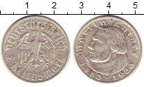 Изображение Монеты Веймарская республика 2 марки 1933 Серебро XF