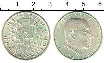 Изображение Монеты Австрия 2 шиллинга 1933 Серебро UNC- Смерть  Игнаца  Зейп