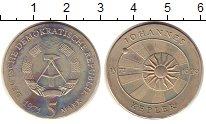 Изображение Монеты ГДР 5 марок 1971 Медно-никель UNC