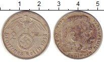 Изображение Монеты Третий Рейх 2 марки 1938 Серебро XF F