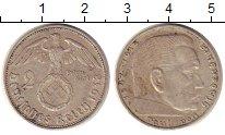Изображение Монеты Третий Рейх 2 марки 1938 Серебро XF B