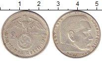 Изображение Монеты Третий Рейх 2 марки 1938 Серебро XF A