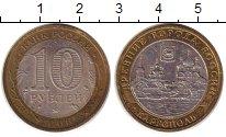 Изображение Монеты Россия 10 рублей 2006 Биметалл UNC- Каргополь