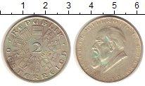 Изображение Монеты Австрия 2 шиллинга 1929 Серебро UNC-