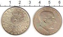Изображение Монеты Австрия 2 шиллинга 1933 Серебро UNC-