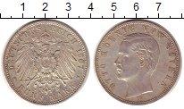 Изображение Монеты Бавария 5 марок 1907 Серебро XF+ Отто