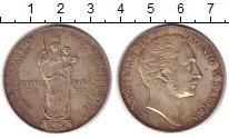 Изображение Монеты Бавария 2 гульдена 1855 Серебро XF Рестоврация Колонны