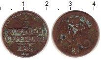 Изображение Монеты 1825 – 1855 Николай I 1/2 копейки 1845 Медь VF