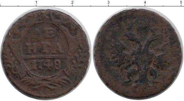 Картинка Монеты 1741 – 1761 Елизавета Петровна 1 деньга Медь 1748