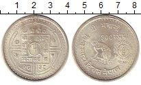 Изображение Монеты Непал 100 рупий 1981 Серебро UNC-