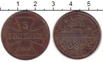 Изображение Монеты Германия 3 копейки 1916 Железо XF-