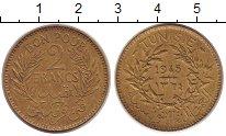 Изображение Монеты Тунис 2 франка 1945 Латунь XF+